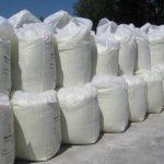 Материалы для приготовления растворов на углеводородной основе