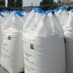 Материалы для приготовления буровых растворов